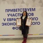 Методист Сокол М.М. с наградами СЮТ
